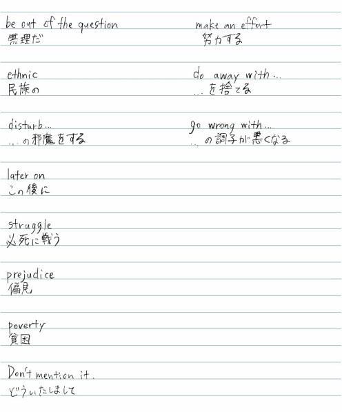 english41-002