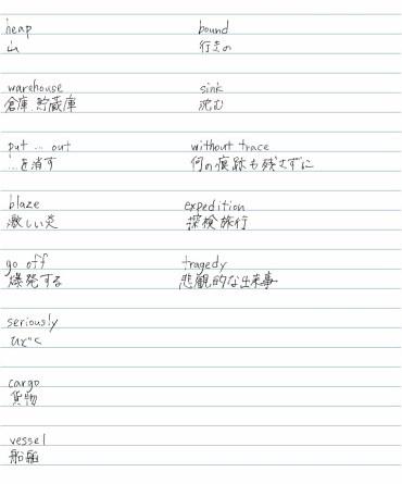 english43-004