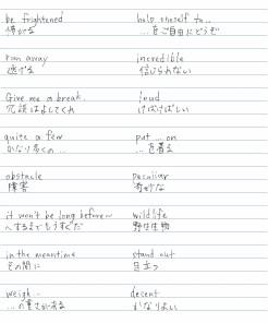 english45-001