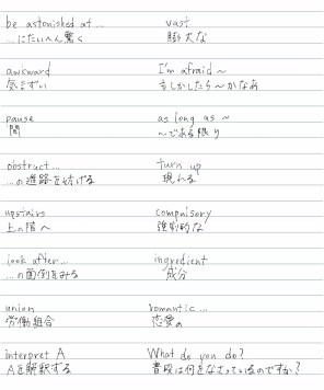 english47-002