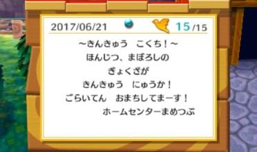 tobimori247-006