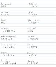 english50-002