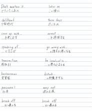 english50-003