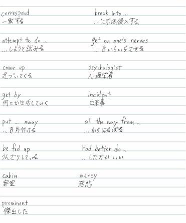 english53-001