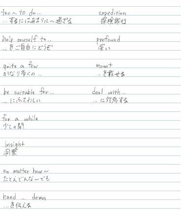english55-001