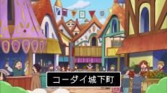 guruguru-anime1-046