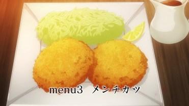 isekai-shokudou2-012