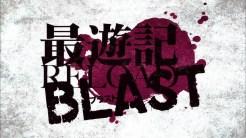 saiyuuki-reloadblast1-002