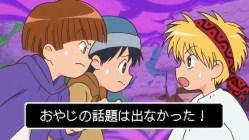 guruguru-anime2-028