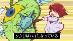 guruguru-anime5-038