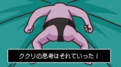 guruguru-anime6-007