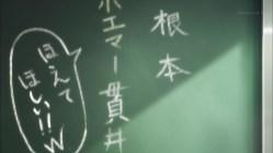tenshino3p3-045