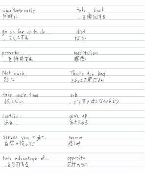 english59-003