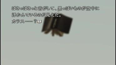shibuya2-019