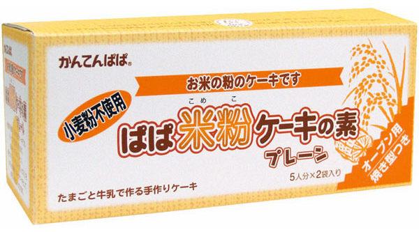 かんてんぱぱ米粉ケーキ