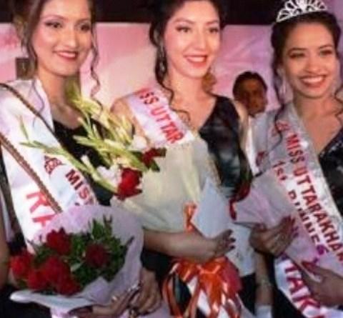 सौंदर्य प्रतियोगिता: अनन्या बिष्ट के सिर सजा मिस उत्तराखंड—2019 का ताज, विशाखा फर्स्ट तो राजेश्वरी पोखरियाल सेकेंड रनरअप 9