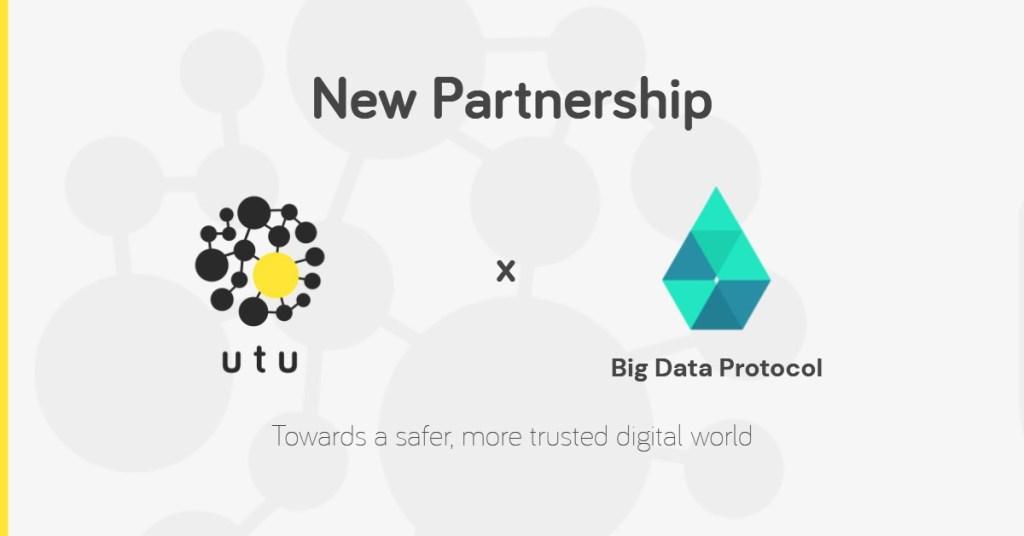 utu big data protocol partnership