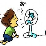 エアコンなしで部屋を涼しくする方法