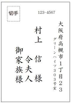 結婚式 招待状10