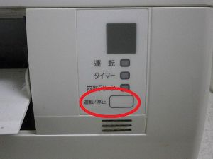 エアコン リモコン 故障05