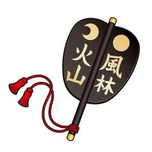 相撲26-01