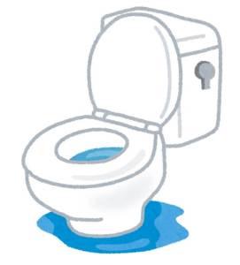 トイレ つまり 業者