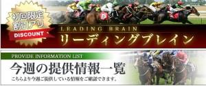 brain12