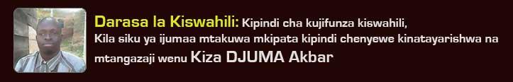 Darasa-la-kiswahili