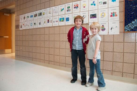 Granger Elementary