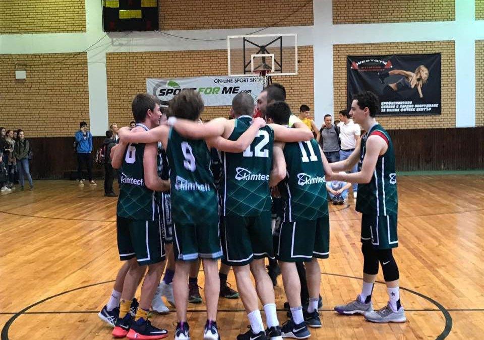 Първо място на градско първенство по баскетбол