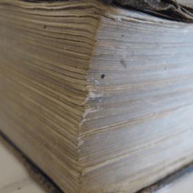 I9 Book