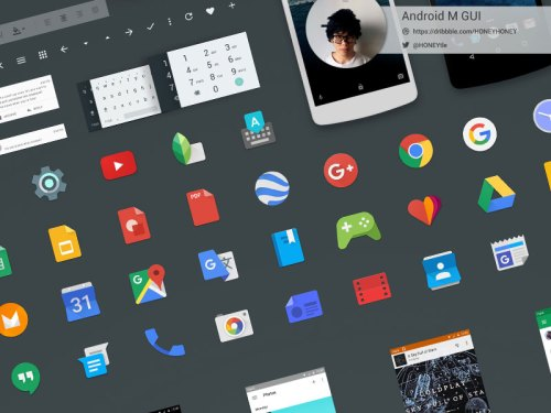 android m gui