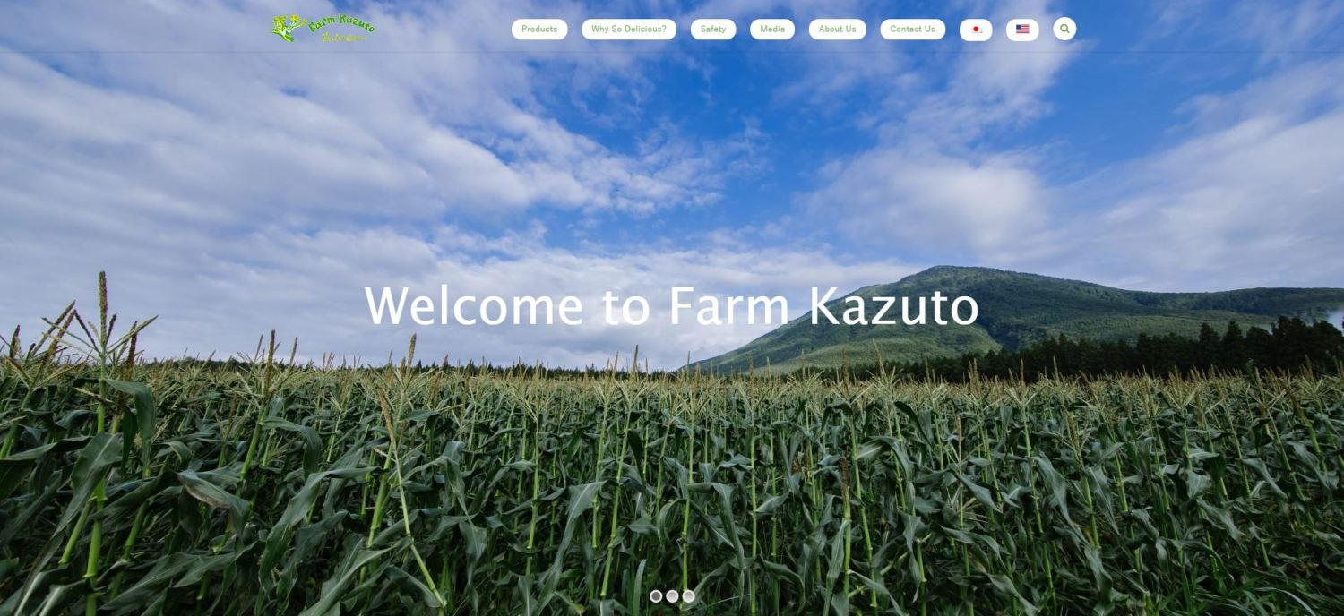 Image of Farm Kazuto Official Website1