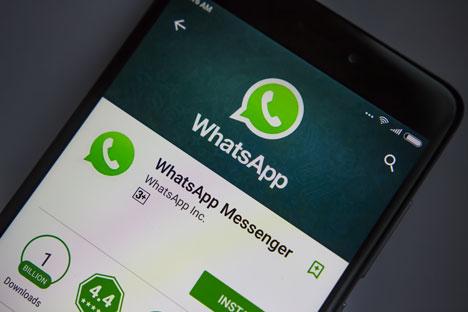 whatsapp uygulaması indir