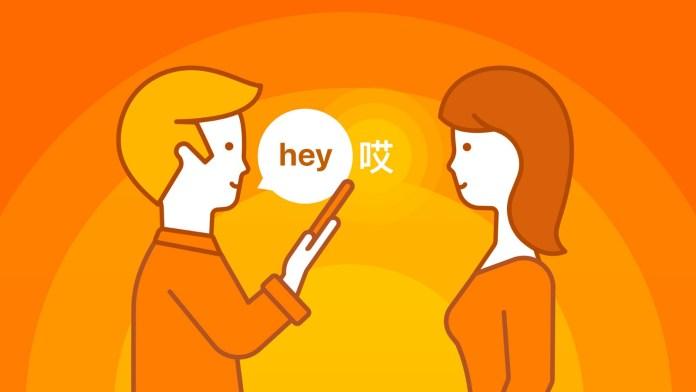 itranslate mobil uygulama incele