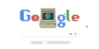 google World Wide Web