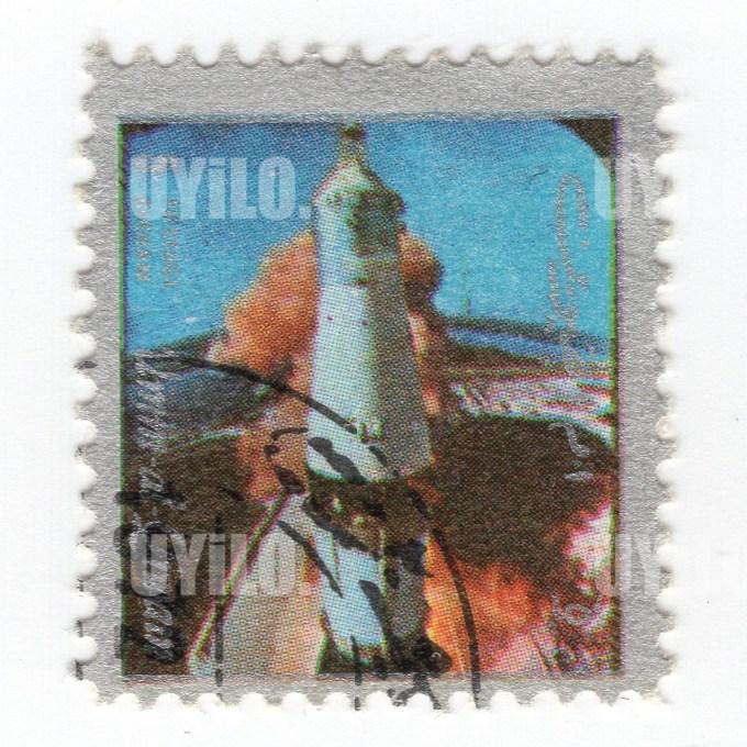 1972 Umm Al Qiwain 5 Space Mission Postage Stamps 13