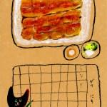 Summer diary - Unagi