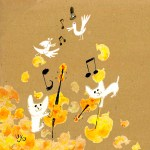 Autumn of music