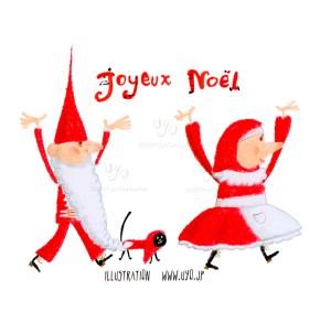 Christmas - MessageI in Bottle -Santa