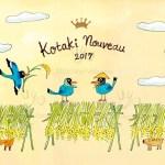 2017-Kotaki_Nouveau