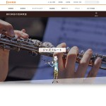 2020-Web-Jazz flute