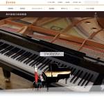 2020-Web-Jazzpiano