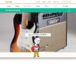 2020-web-kids-electric guitar