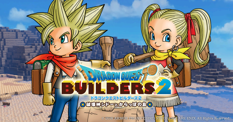 dragonquest-builders2