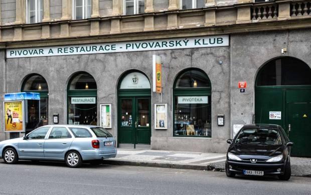 Пивные Праги. Пивной ресторан и пивотека «Pivovarský klub»