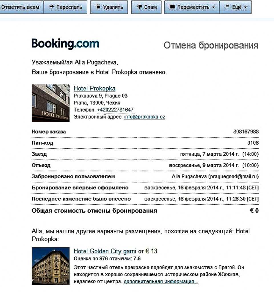 Воткинск деньги под залог