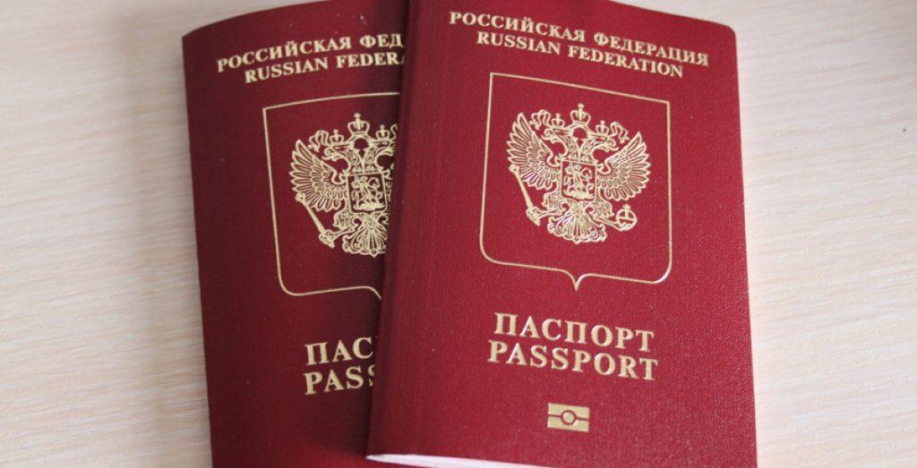 Загранпаспорт РФ для получения визы в Чехию