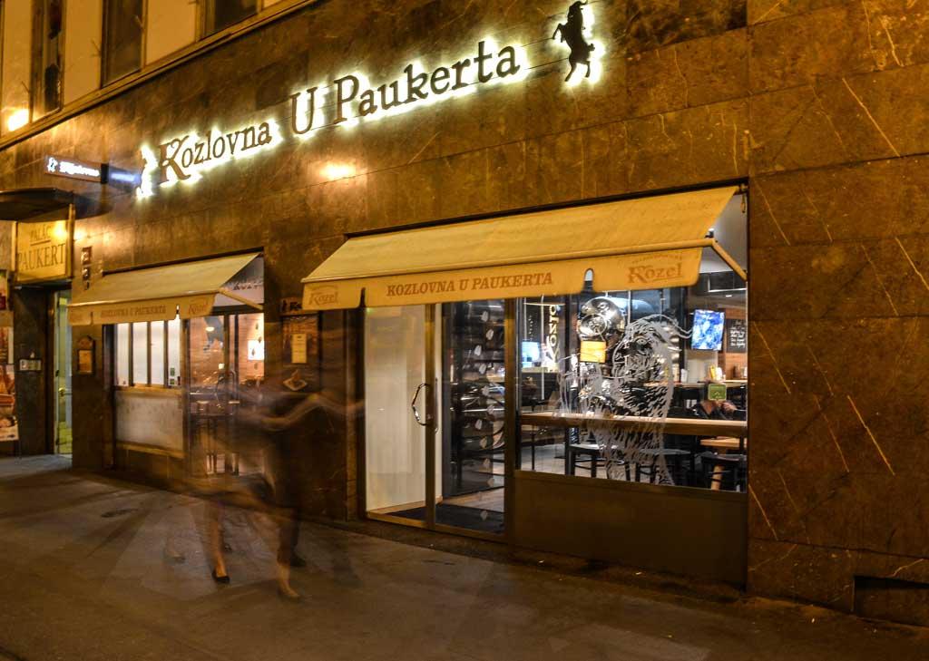 Прага. Пивной ресторан «Kozlovna U Paukerta»