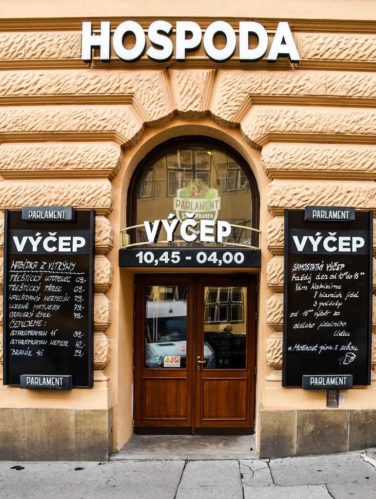 Пивные Праги. Hospoda «Vinohradský parlament»